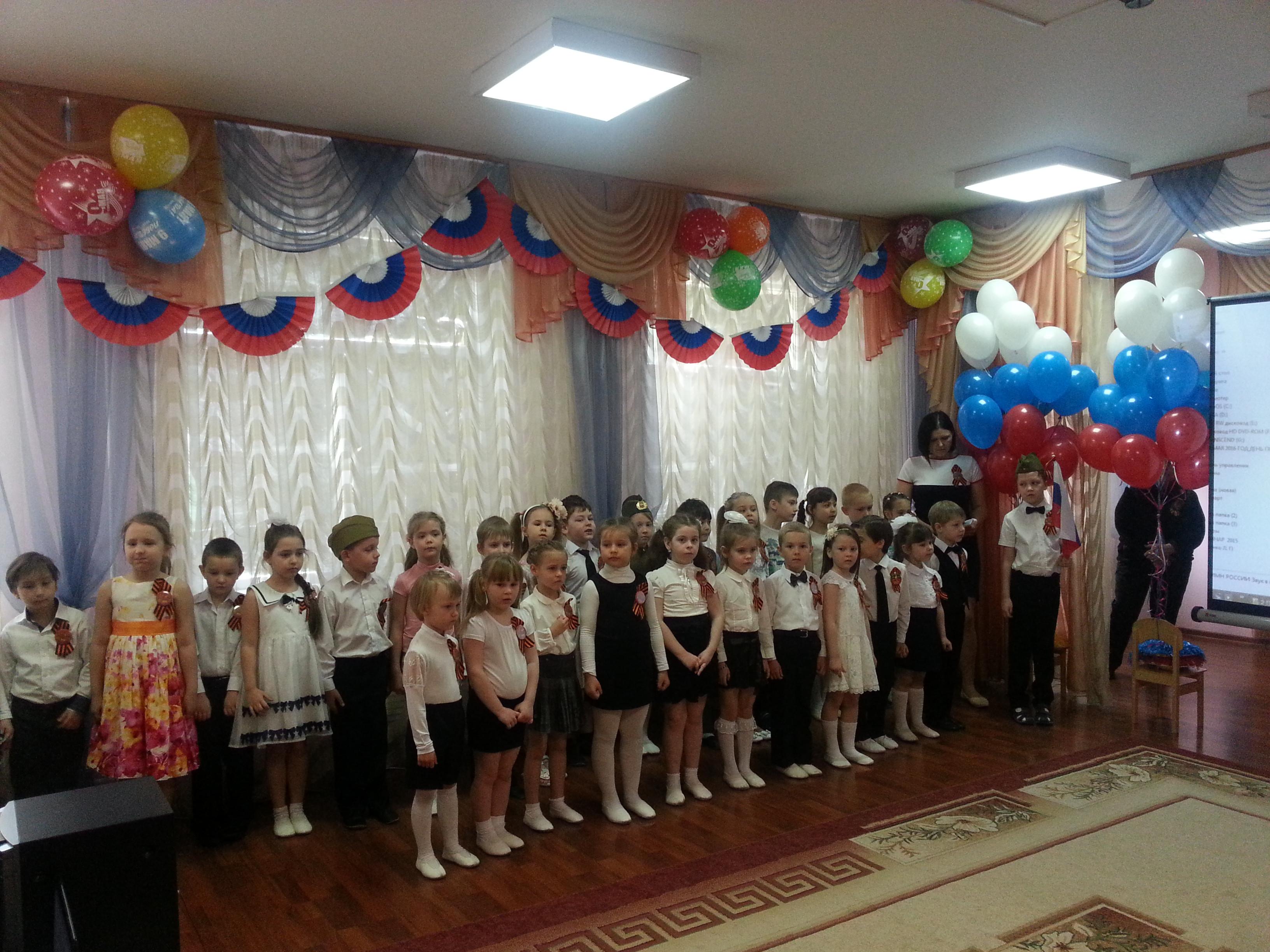 5 и 6 мая в детском саду прошли мероприятия,посвященные 71 годовщине Великой Победы!