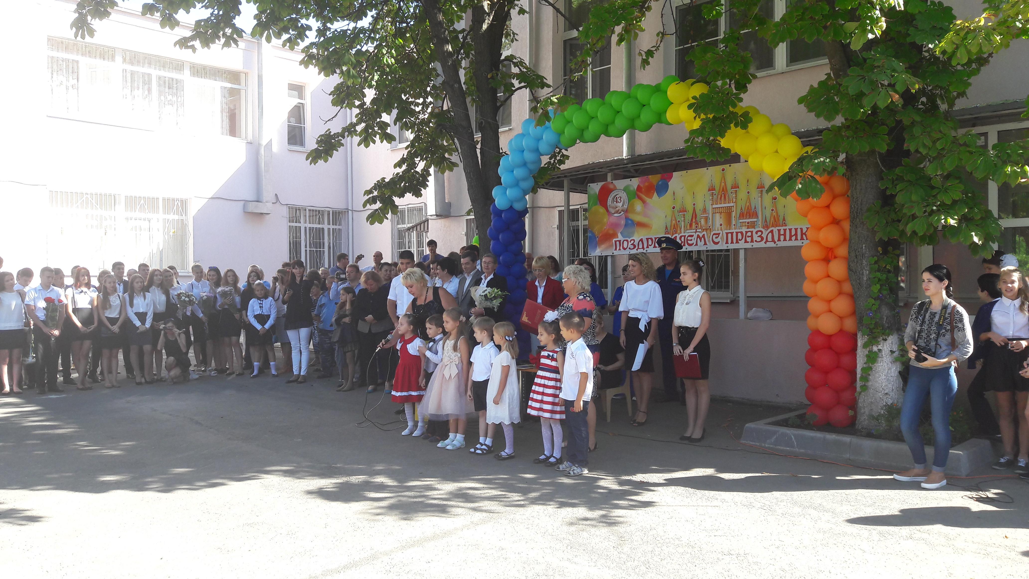 Первого сентября в детском саду прошел праздник посвященный «Дню знаний»