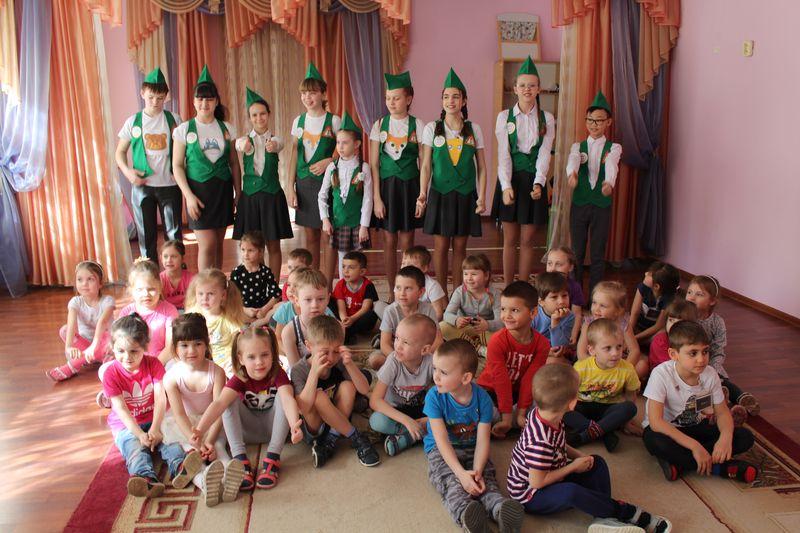 Областнойконкурс «Новые дела ЮИД в детских садах»
