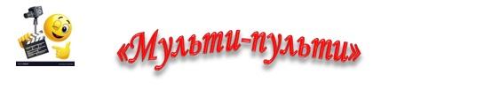 Онлайн-журнал для родителей и педагогов